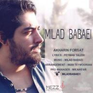 Download Milad Babaei's new song called Akharin Forsat