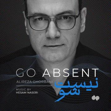 Download Alireza Ghorbani's new song called Nist Sho