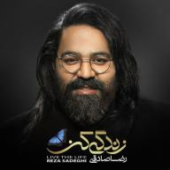Download Reza Sadeghi's new song called Zendegi Kon