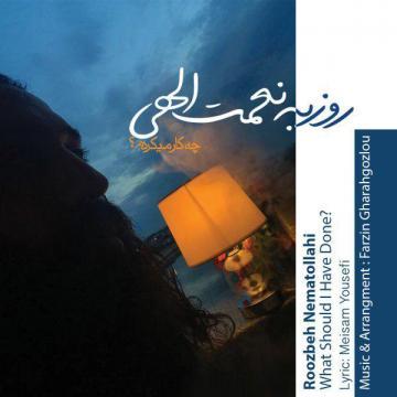 Download Roozbeh Nematollahi's new song called Chikar Mikardam