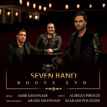 Download 7 Band's new song called Booye Eyd