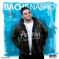 Download Aamin's new song called Bache Nasho