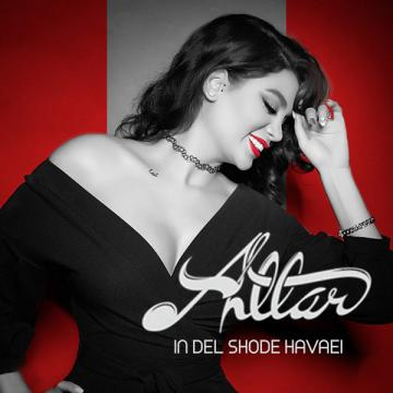 Download Ahllam's new song called In Del Shode Havaei