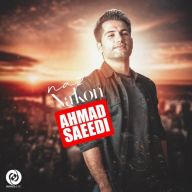 Download Ahmad Saeedi's new song called Naz Nakon