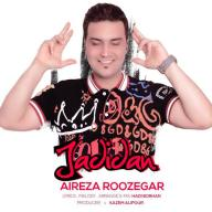 Download Alireza Roozegar's new song called Jadidan