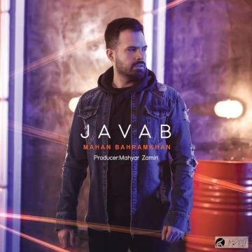 Download Mahan Bahramkhan's new song called Javab