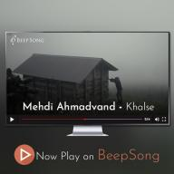 Download Mehdi Ahmadvand's new song called Khalse
