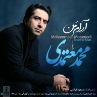 Download Mohammad Motamedi's new song called Arame man