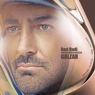 Download Mohammadreza Golzar's new song called Bazi Dadi