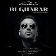 Download Nima Masiha's new song called Bi Gharar
