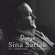 Download Sina Sarlak's new song called Donya