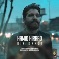 Download Hamid Hiraad's new song called Dir Kardi