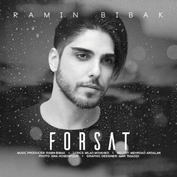 Download Ramin Bibak's new song called Forsat