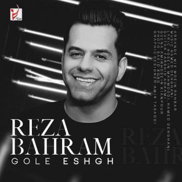 Download Reza Bahram's new song called Gole Eshgh