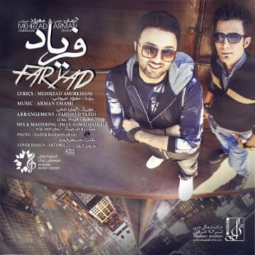 Download Mehrzad Amirkhani & Arman Emami's new song called Faryad