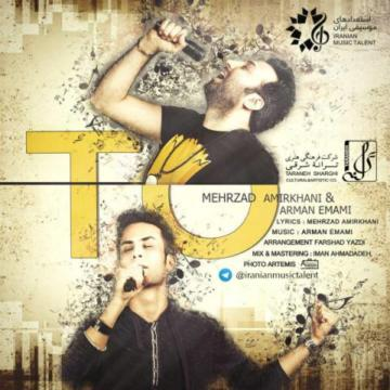 Download Mehrzad Amirkhani & Arman Emami's new song called To