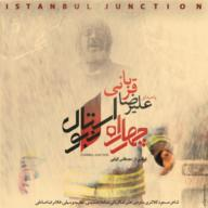 Download Alireza Ghorbani's new song called Istanbul Junction