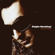 Download Amin Habibi's new song called Eshghe Hamishegi