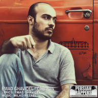 Download Emad Ghavidel's new song called Ranande Taxi