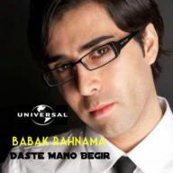 Download Babak Rahnama's new song called Daste Mano Begir