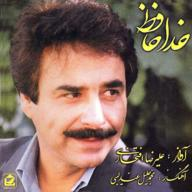 Download Alireza Eftekhari's new song called Hame Raftand