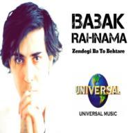 Download Babak Rahnam's new song called Zendegi Ba To Behtare