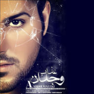 Download Ali Abdolmaleki's new song called Azab Vojdan