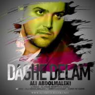 Download Ali Abdolmaleki's new song called Daghe Delam