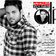 Download Ali Abdolmaleki's new song called Engari Marizam