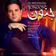 Download Ali Abdolmaleki's new song called Jonoon