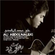 Download Ali Abdolmaleki's new song called Lebas Arouset Rakhte Azate