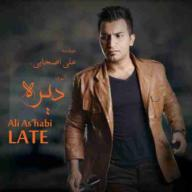 Download Ali Ashabi's new song called Direh