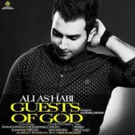 Download Ali Ashabi's new song called Mehmanie Khoda