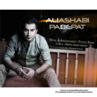 Download Ali Ashabi's new song called Pa Be Pat