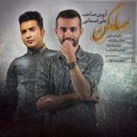 Download Ali Ashabi Ft Arvin Saheb's new song called Sedam Kon