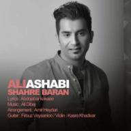 Download Ali Ashabi's new song called Shahre Baran