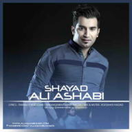 Download Ali Ashabi's new song called Shayad
