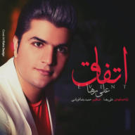 Download Ali Raha's new song called Kenaram Bash