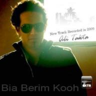 Download Ali Zibaei's new song called Bia Berim Kooh