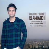 Download Ali Zibaei's new song called Bi Andazeh