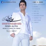 Download Ali Zibaei's new song called Kare Toe (Remix)