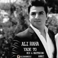 Download Ali Raha's new song called Yade To