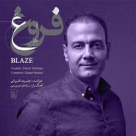 Download Alireza Ghorbani's new song called Romance