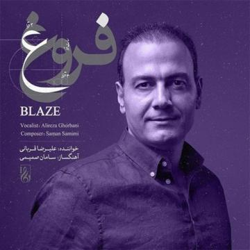 Download Alireza Ghorbani's new song called Fallen In Alehouse