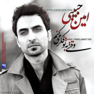 Download Amin Habibi's new song called Negaranam