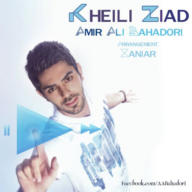 Download AmirAli Bahadori's new song called Kheili Ziad