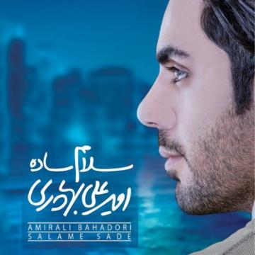 Download AmirAli Bahadori's new song called Negaran Nabash