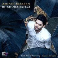 Download AmirAli Bahadori's new song called Bi Khodafezi