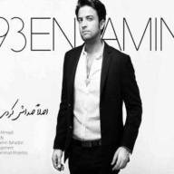 Download Benyamin Bahadori's new song called Aslan Sedash Kardi