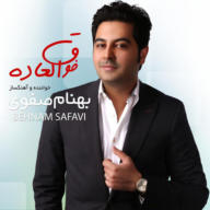 Download Behnam Safavi's new song called Fogholadeh
